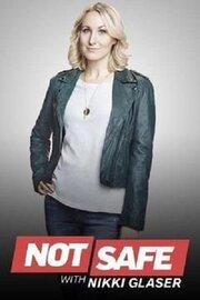 Not Safe with Nikki Glaser (2016)