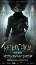 Некрофобия