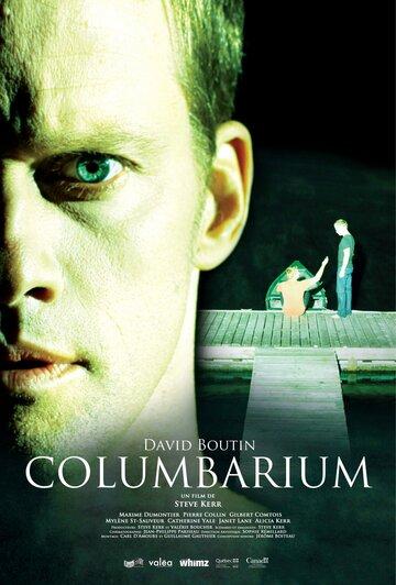 Колумбарий (2012) смотреть онлайн HD720p в хорошем качестве бесплатно