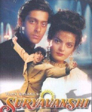 Сурьяванши (1992)