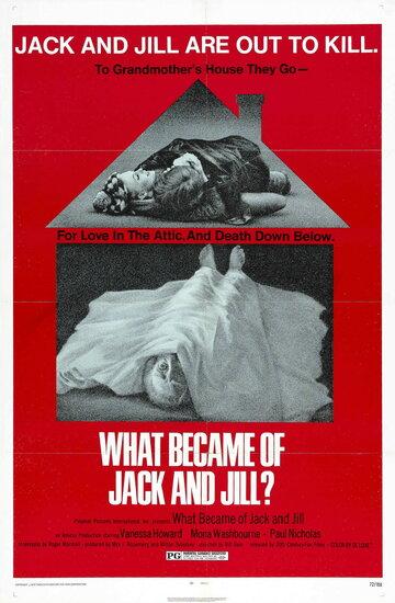 Что стало с Джек и Джилл? (1972)