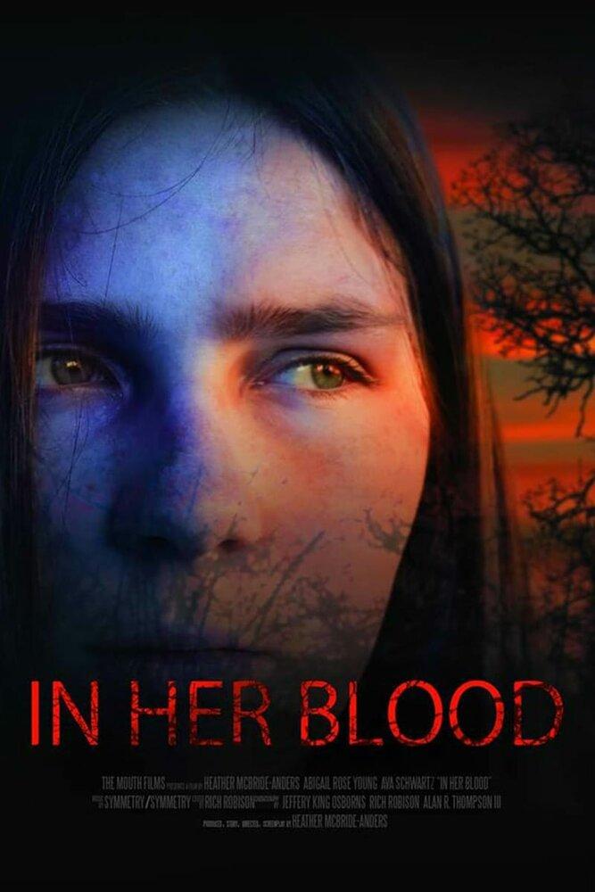 В ее крови