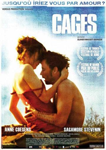 Клетки (2006)