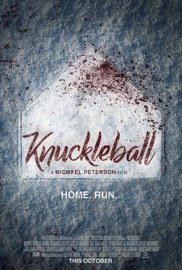 Наклбол (Knuckleball)