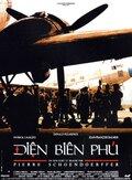 Дьен Бьен Фу — отзывы и рейтинг фильма