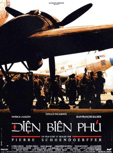 Дьен Бьен Фу 1992   МоеКино