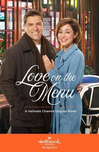 Постер Любовь в меню 2019