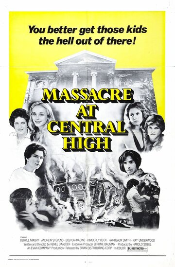 Убийство в школе (1976)