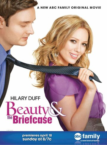 ������ ���� ����� (Beauty & the Briefcase)