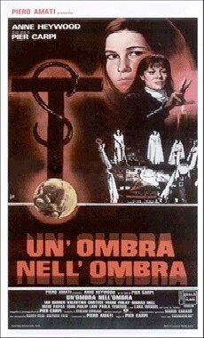 Кольцо тьмы (1979)