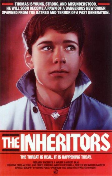 Наследники (1983)