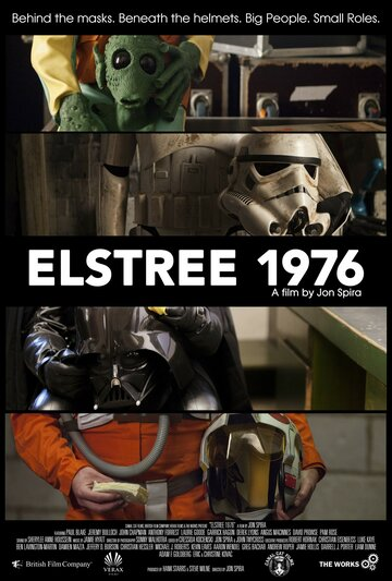 Элстри 1976