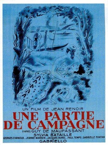 Загородная прогулка (1936) полный фильм