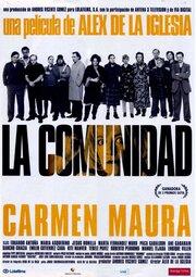 Коммуналка (2000)