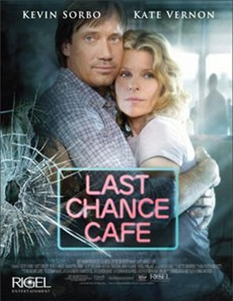 Кафе 'Последний шанс' (Last Chance Cafe)