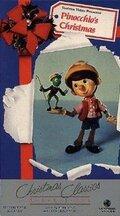 Рождество Пиноккио (Pinocchio's Christmas)