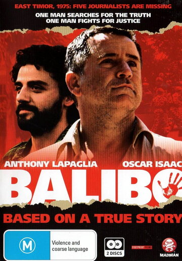Фильм Балибо
