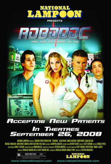 Доктор Робот