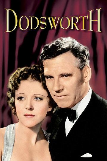 Додсворт (1936) полный фильм онлайн