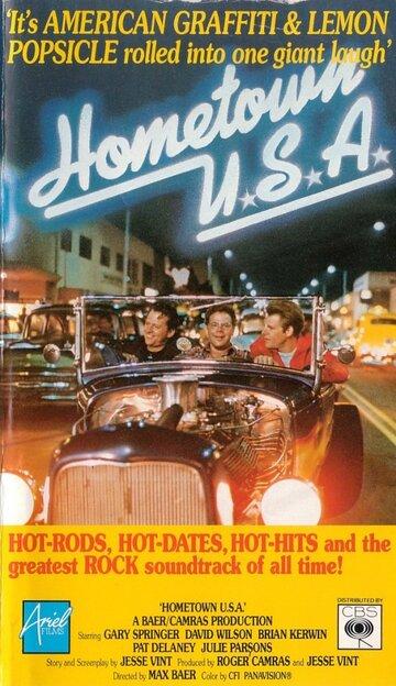 Место рождения – США (1979)