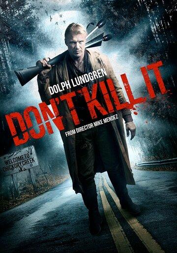 Не убивай его / Don't Kill It (2016)