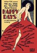 Счастливые дни (1929)