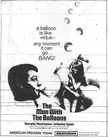 Человек с пятью шарами (1968)