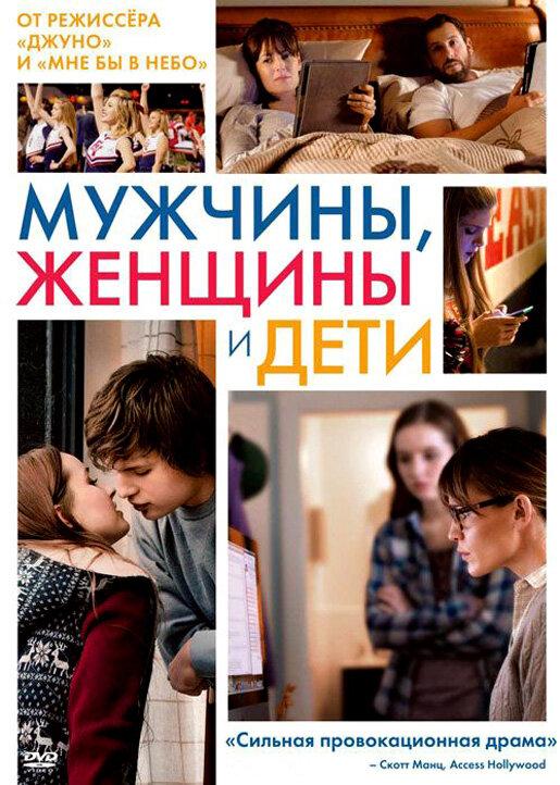 фильмы с сюжетом женщины совращают молодых парней