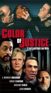 Цвет справедливости (1997)
