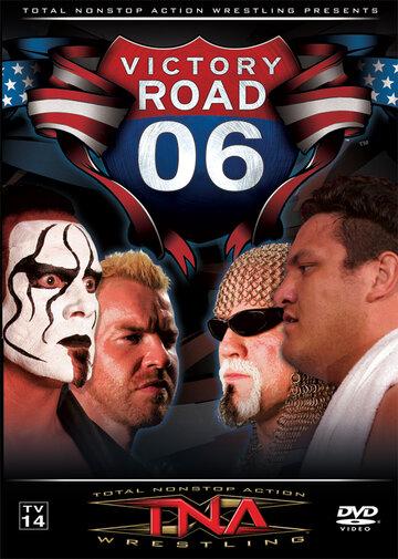 TNA Дорога к победе