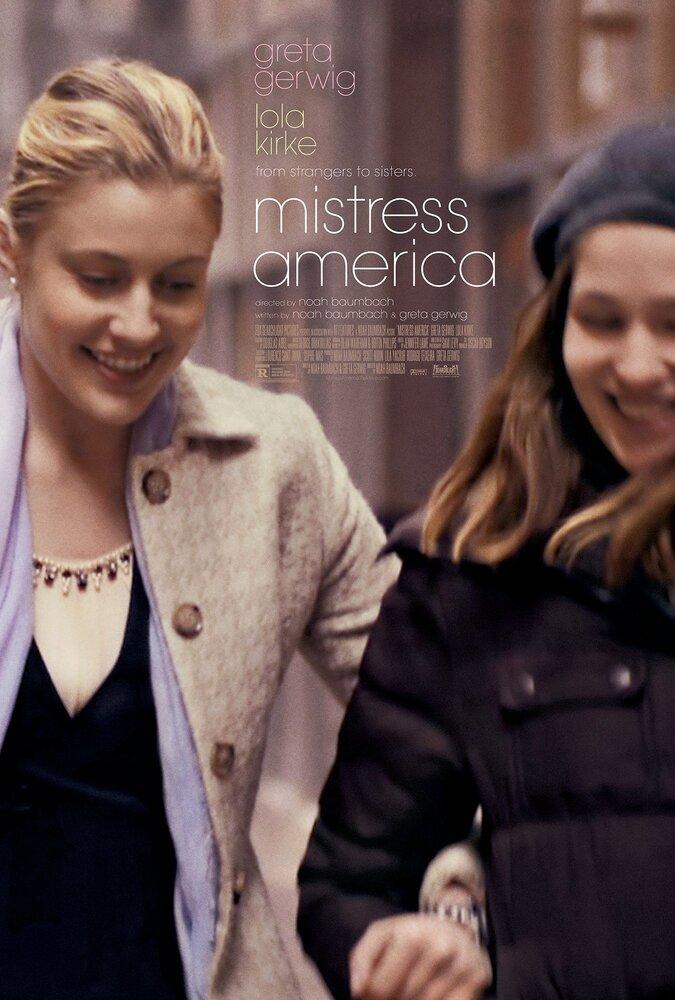 Госпожа Америка | Mistress America | Смотреть онлайн HD