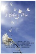 I Before Thee (2015)