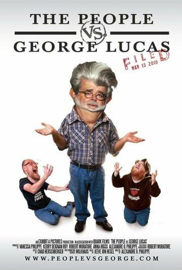 Фильм Народ против Джорджа Лукаса