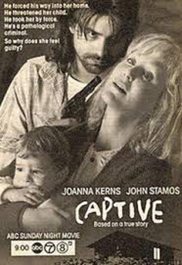 Заложники (1991)