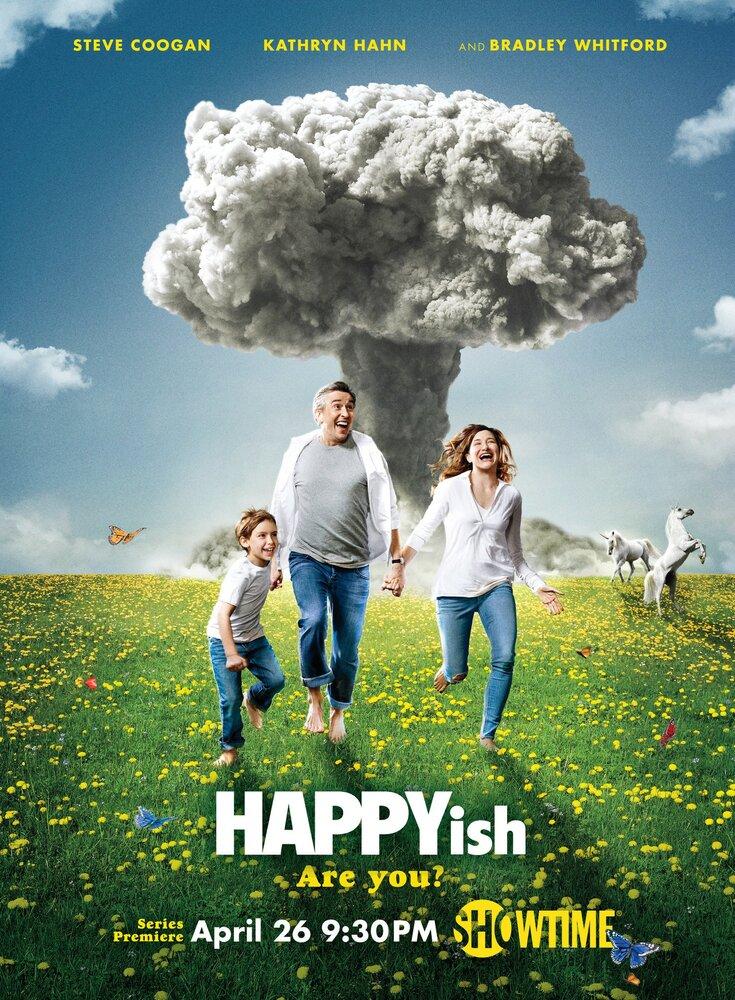 Типа счастье 9, 10, 11 серия (сериал, 2015) смотреть онлайн