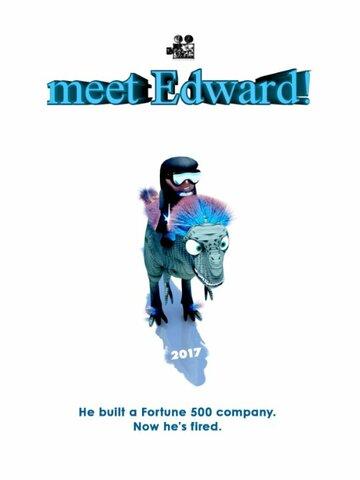 Знакомьтесь, Эдвард! (2017)