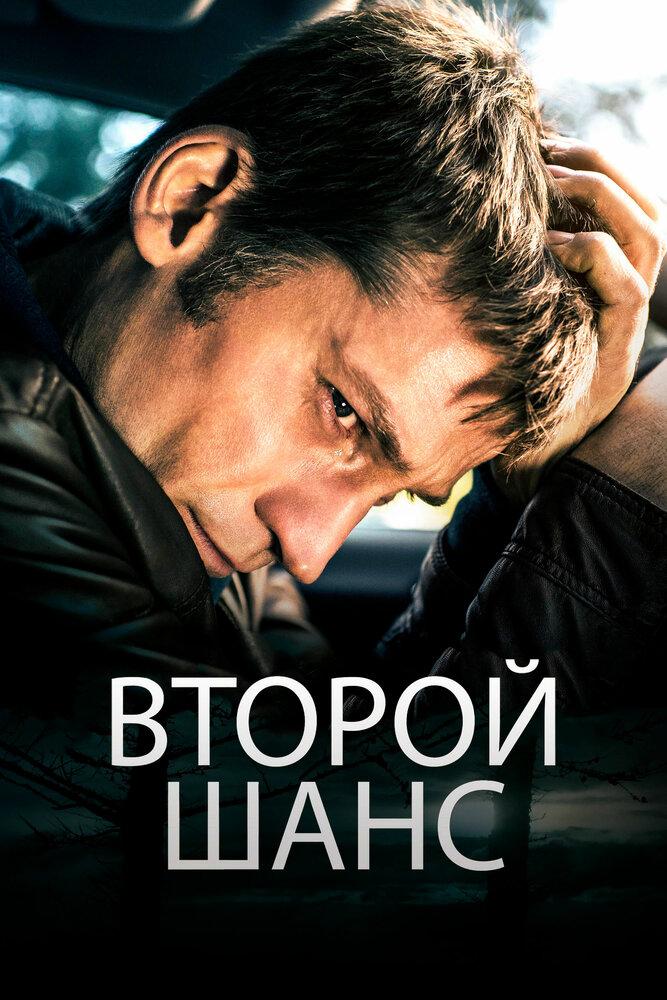 ������ ���� (2014)
