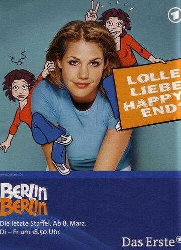 Берлин, Берлин (2002) полный фильм онлайн