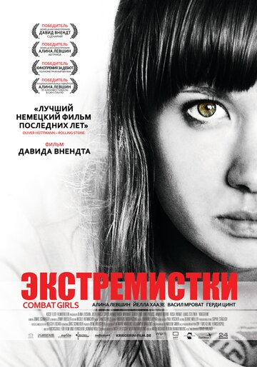 Фильм Хороший фильмец