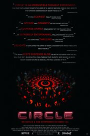 Смотреть Круг (2015) в HD качестве 720p