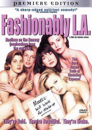 (Fashionably L.A.)