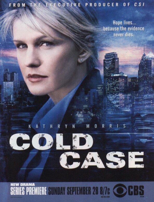Детектив Раш (2003)