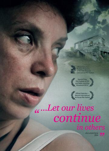 Пусть в других наша жизнь повторится (2013) полный фильм онлайн