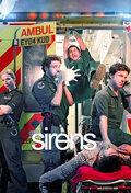 Сирены / Sirens (2011)