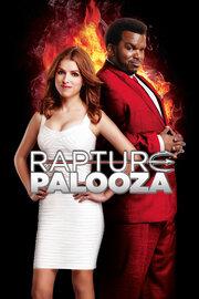 Смотреть Восторг Палуза (2013) в HD качестве 720p