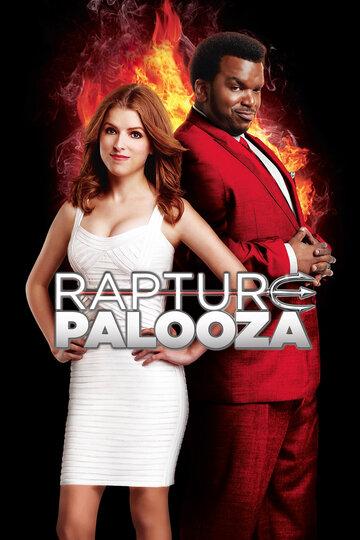 Восторг Палуза (2013) полный фильм онлайн