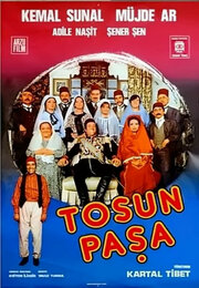 Тосун-паша