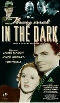 Они встретились в темноте (They Met in the Dark)