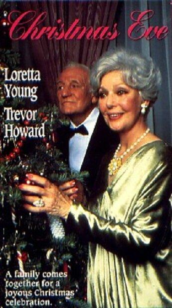 Канун Рождества (1986)