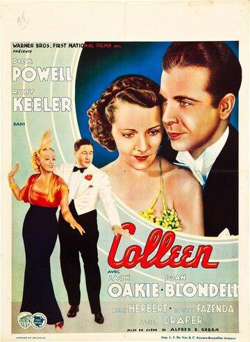 Коллин (1936)